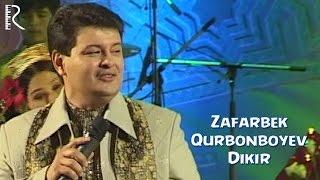 Зафарбек Курбонбоев - Дикир