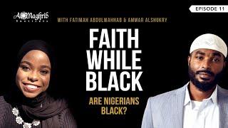 Are Nigerians Black?┇𝐅𝐚𝐢𝐭𝐡 𝐖𝐡𝐢𝐥𝐞 𝐁𝐥𝐚𝐜𝐤┇Fatima Abdul Wahab & Ammar AlShukry