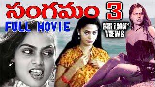 Repeat youtube video Sangamam Romantic Love Full Movie | Silk Smitha, Abhilasha, Devishri | AR Entertainments