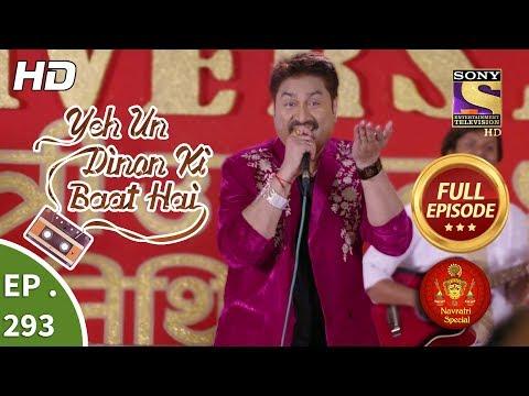 Yeh Un Dinon Ki Baat Hai - Ep 293 - Full Episode - 29th October, 2018