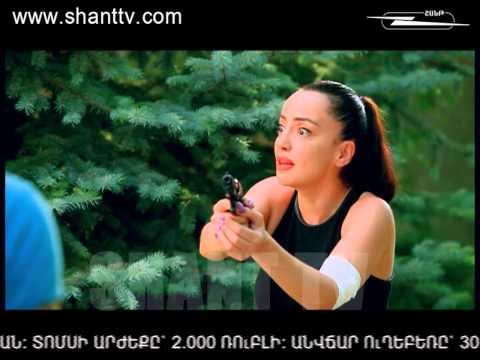 Սիրո գերին/Siro Gerin - 200