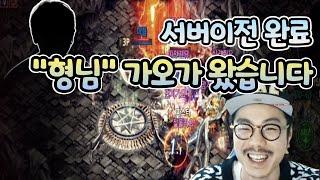 """리니지M:BJ만만 스트리머님 """"절박함""""의 끝입니다.(feat.만만크루)"""