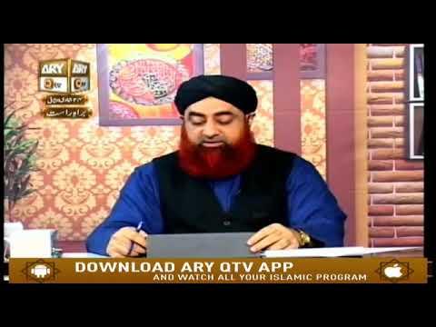 Ghazwa e Hind by Mufti Muhammad Akmal Sahab