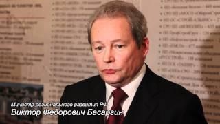 V Съезд СРО(, 2012-03-07T15:36:25.000Z)