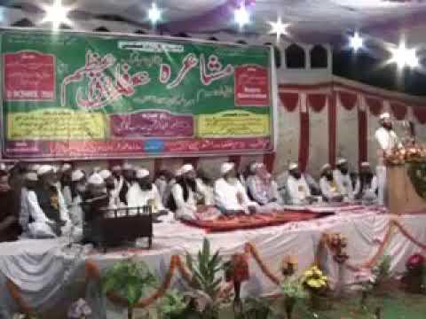 Qari Batin Faizi 2017 Naat Sharif