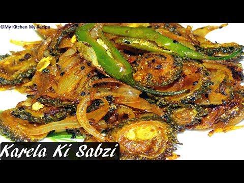 Karela ki Sabzi | Bitter Gourd Recipe | Karela Pyaz ki Sabzi Recipe | My Kitchen My Recipe