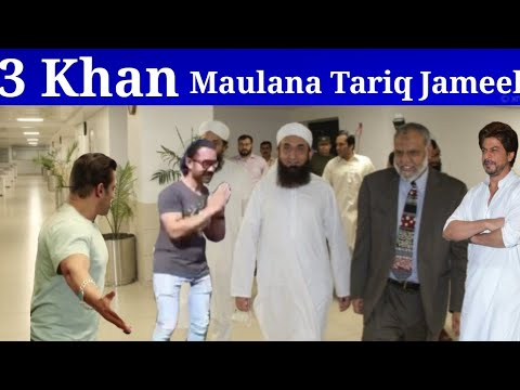 Maulana Tariq Jameel Bollywood Actors Khan Aamir Shahrukh Salman news Mp3