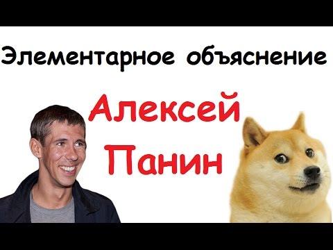 Андрей Панин. Фильмы с Андреем Паниным.