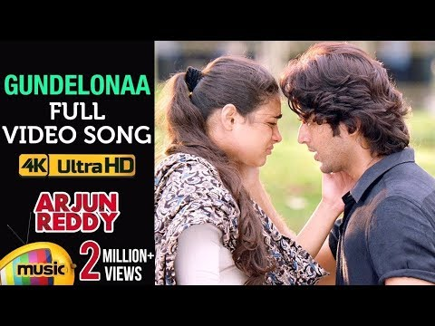 Arjun Reddy Full Video Songs | Gundelona Full Video Song 4K | Vijay