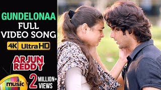 Arjun Reddy Full Songs Gundelona Full Song 4K Vijay Deverakonda Shalini Pandey