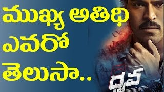 Shocking Chief Guest for Ram Charan