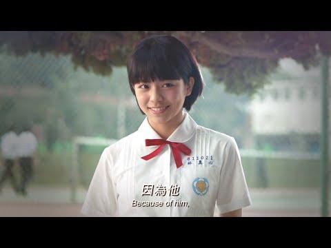田馥甄《小幸運 》我的少女時代主題曲(加入鋼琴配樂混音)1080p