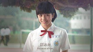 田馥甄《小幸運 》我的少女時代主題曲(加入鋼琴配樂混音)1080p thumbnail
