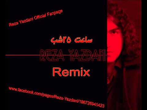 Reza Yazdani ( Saat 25 Shab Remix )