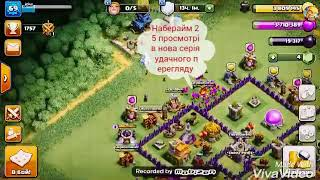 Gambar cover Clash of Clans