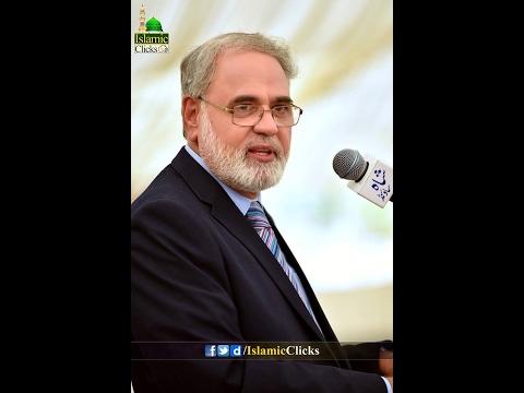 New Speech Justice (R) Nazeer Ahmad Ghazi Mehfil-e-Naat University Of Karachi-2017