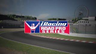 iRacing Road Pro Series | Round 4 at Suzuka