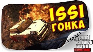 ISSI ГОНКИ, ЛЕГКОТА :) TOMB RAIDER АВТОПАРКУР НА НОВОЙ ISSI SPORT В GTA 5 Online