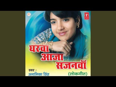 Gharwa Aaja Sajanwa