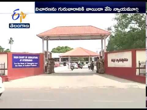 Mallanna Sagar Tenders | HC Seeks Report from Government