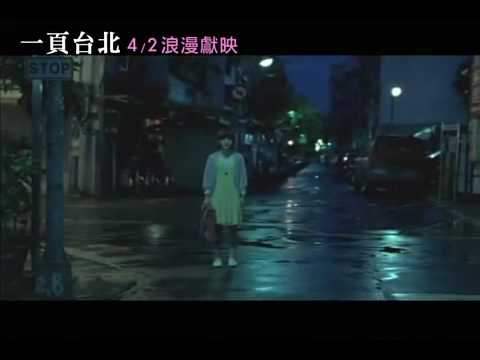 Top 100 Popular Taiwanese Movies 2018 (Of All Time) from YouTube · Duration:  8 minutes 43 seconds