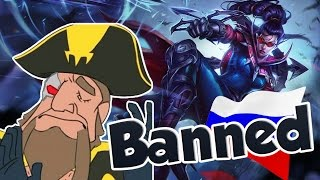 TOBIAS FATE REACTS TO RUSSIAN VAYNE VOICE! - LoL Funny Stream Moments #95(, 2017-03-28T19:28:39.000Z)