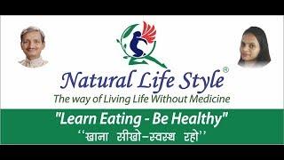 Live 20th January 2019 Basic Health  Awareness Session.