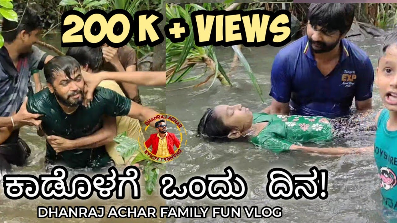 Download A DAY IN THE FOREST : FAMILY FUN VLOG   Dhanraj Achar