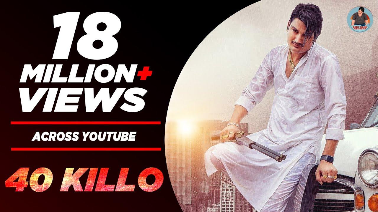 40 Killo : Amit Saini Rohtakiya (Full Song) | Latest Haryanvi Songs Haryanavi 2020