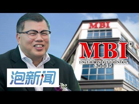 20/06: MBI创办人被捕  贸消部冻结2700万资金