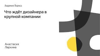 СОБЕСЕДОВАНИЕ В КРУПНОЙ КОМПАНИИ (MINECRAFT АНИМАЦИЯ 16+) Взрослые майнкрафт приколы от Бури #13
