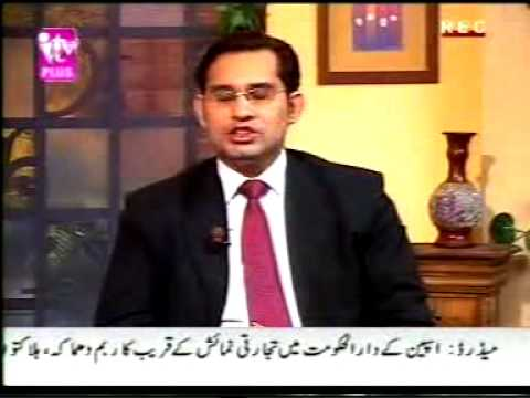 Dr Azim Khan on Indus TV (P3)