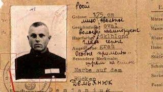 Is John Demjanjuk Ivan the Terrible? | Nazi Hunters