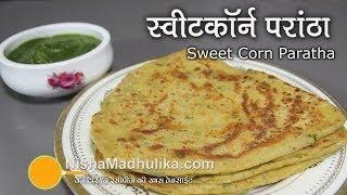 Sweet Corn Paratha -  Makai ka Paratha