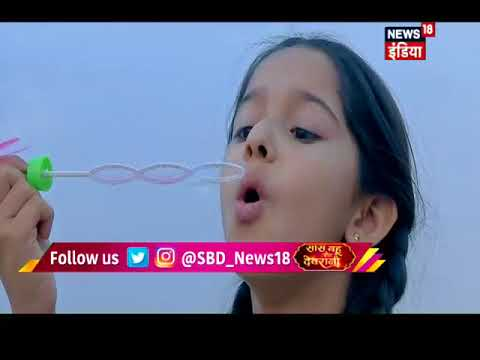 Star PLUS new show Mariam Khan  Reporting LIVE | April 28th,2018