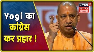 Cracking Down on Sonbhadra Shootout CM Yogi Sacks DM & SP Orders FIR Against UP Officers