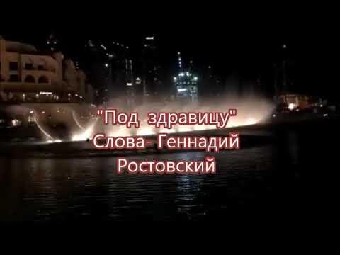 Дуэт Александр Маев Татьяна Ненашева