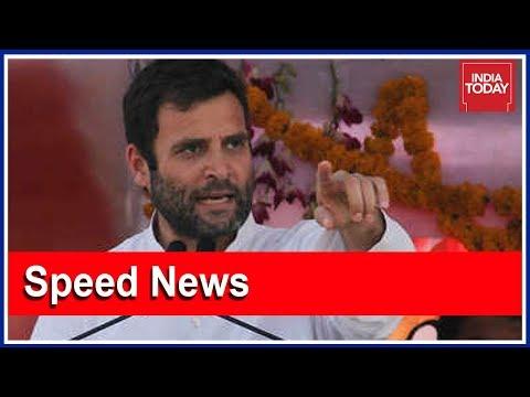 Speed News   Top Headlines   25th August...