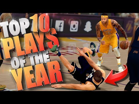 NBA 2K17 OFFICIAL TOP 10 PLAYS OF THE YEAR - Ankle Breakers, Posters Trick Shots & More