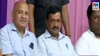 Delhi-Chief