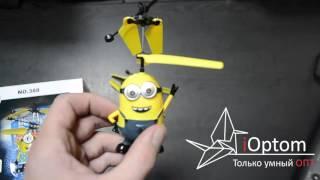 видео Магазин игрушек Работаем по всей России