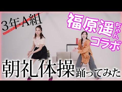 3年A組(ドラマ)地上波の再放送地域!2021年5月の無料視聴動画!