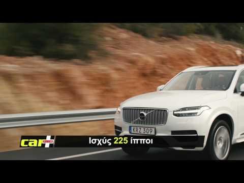 CAR Plus 17 HD   21-03-17   SBCTV