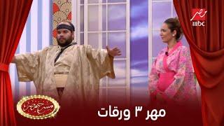 مهر ياباني بين محمد عبد الرحمن ومحمد أنور .. 3 ورقات في مسرح مصر
