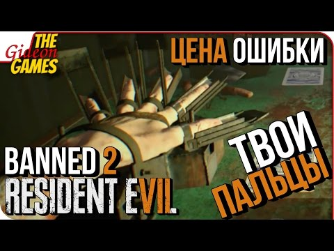 Resident Evil 4 Прохождение игры на 100 Глава 1 Сайт