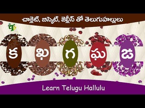 Details of hallulu-