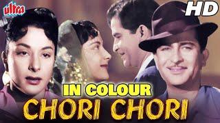 Chori Chori Full Movie in Colour   Raj Kapoor Old Movie   Nargis Old Classic Movie   Romantic Movie