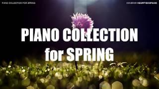 Download lagu 봄에 듣기 좋은 가요 피아노 모음 (KPOP PIANO COLLECTION for SPRING)