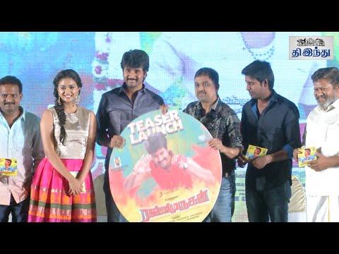 Rajini murugan Teaser Launch | Sivakarthikeyan | Keerthi Suresh | Soori | Lingusamy | Imman