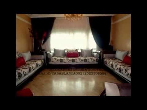 Le Professionnelle Du Salon Marocain Moderne 2014   YouTube